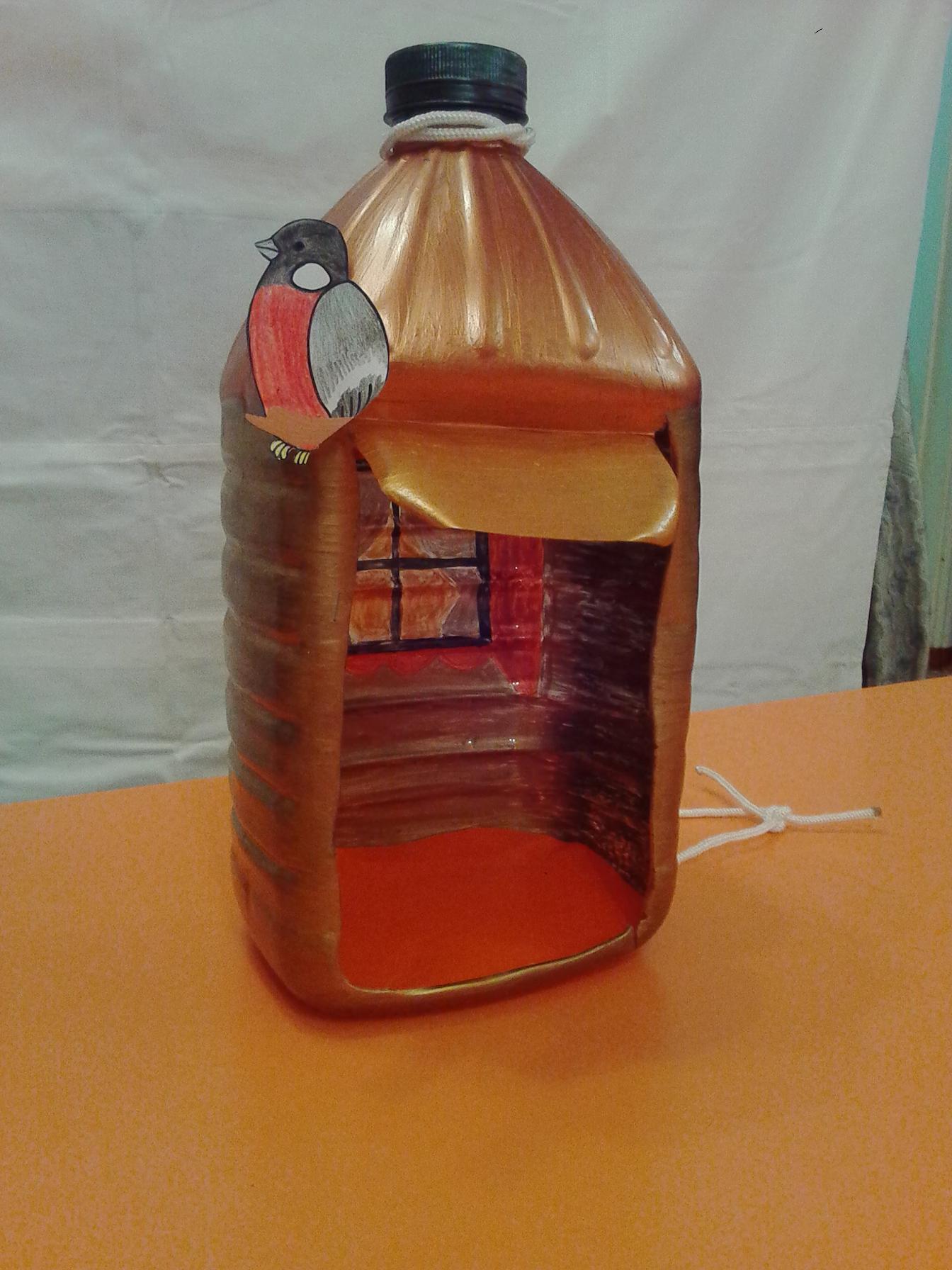 Как сделать кормушку из бутылки 1.5 литров